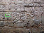 An Egyptian offering scene with a green square around the goose that is about to be cooked.